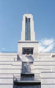 The Church of Jesus Christ of Latter-day Saints Conference Center - Salt Lake City, Utah
