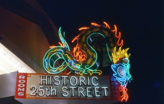 Restored Star Noodle Parlor Dragon - Ogden, Utah